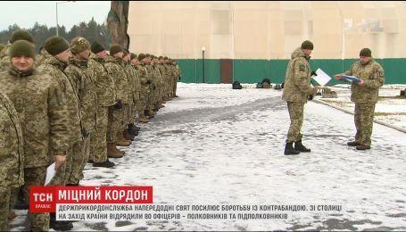 80 офицеров из столицы направили на западную Украину для борьбы с контрабандой