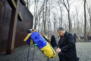 Порошенко і Дуда вшанували пам'ять жертв тоталітаризму