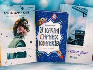 5 книжок, які варто прочитати цього грудня