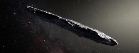 Ученые установили происхождение таинственного астероида, который похож на сигару