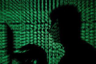 Передается через Facebook: по Украине распространился новый компьютерный вирус