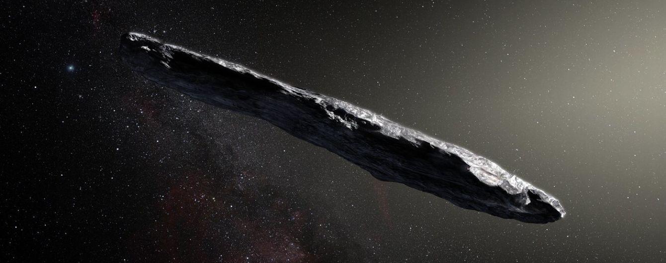 Инопланетный астероид мог принести жизнь на Землю из космоса - The Independent