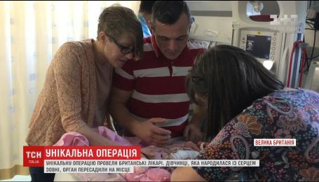 Британские врачи спасли младенца, который родился с сердцем наружу
