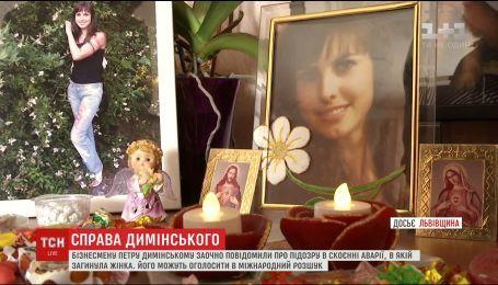 Бизнесмену Дымиському сообщили о подозрении в совершении ДТП