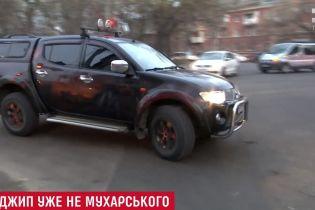 """""""Махновський"""" джип Мухарського продано з торгів одеському бізнесмену. Ексклюзив ТСН"""