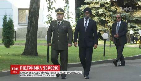 Канада внесла Украину в перечень стран, куда можно экспортировать летальное вооружение