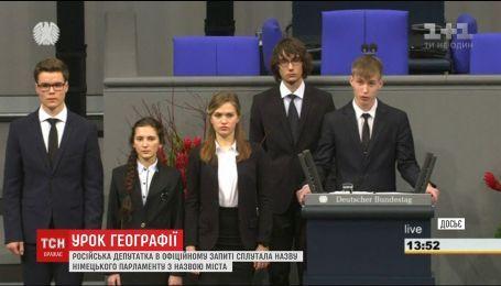 Російська депутатка оконфузилась перед спільнотою через обурення виступом російського школяра