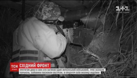 Боевики усилили обстрелы на Донбассе