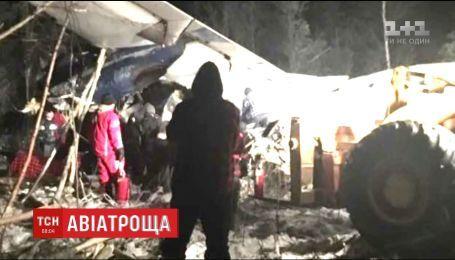 У Канаді розбився літак з 22 пасажирами на борту