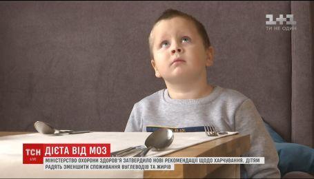 Міністерство охорони здоров'я порадило українцям менше їсти