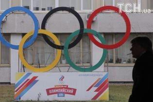 300 російських спортсменів підозрюються у вживанні допінгу