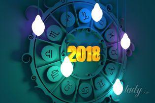 Что нам несет Сатурн в Козероге: общий гороскоп на 2018 год