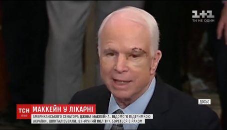 Врачи госпитализировали американского сенатора Джона Маккейна