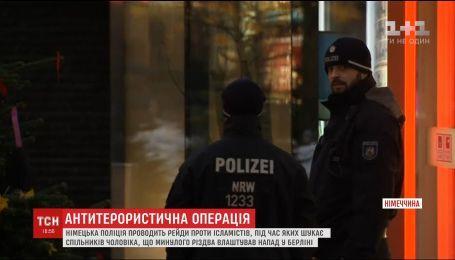 Антитеррористическая операция: немецкая полиция проводит рейды против исламистов