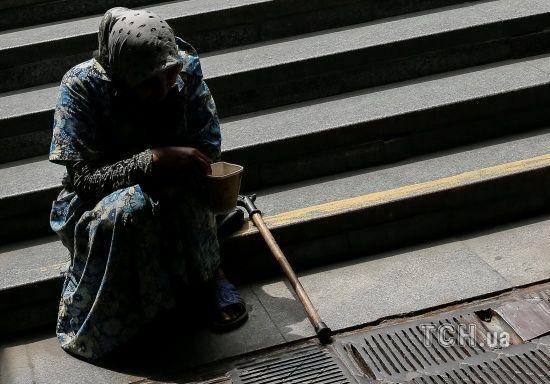 Україна чи Молдова: хто посяде місце найбіднішої країни Європи 2018 року?