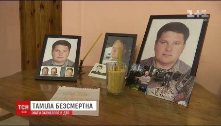 Родные погибшего в ДТП Андрея Бессмертного жалуются на блокирование расследования