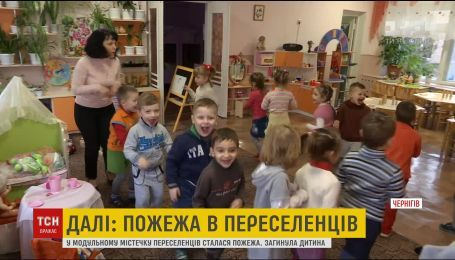 Руководство детсада, где температура в группах менее 16 градусов, объяснили причину холода
