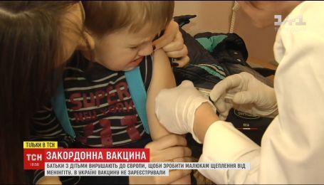 Кияни їдуть за кордон для вакцинації від менінгококової інфекції