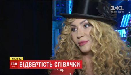 """""""Я собираю кольца"""": Билык рассказала о новогодних корпоративах и личной жизни"""