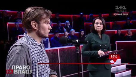 Після поїздки до Луценка двох автомайданівців викликали до ГПУ – Кротенко