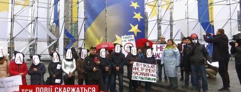 У Києві своєрідною акцією на Майдані Незалежності відзначили день захисту повій