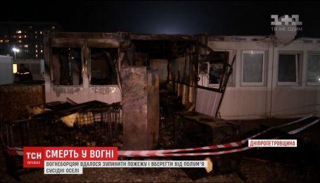 На Дніпропетровщині сталася пожежа у містечку для переселенців, загинула дитина
