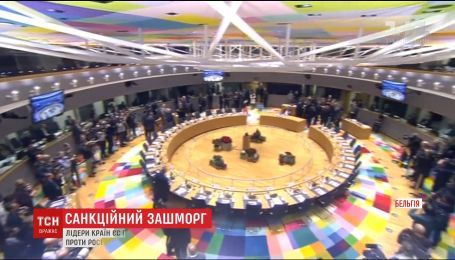 Лідери країн ЄС погодилися на продовження санкцій проти Москви