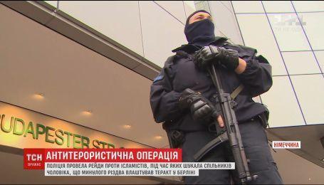 Немецкая полиция провела антитеррористическую операцию в Берлине