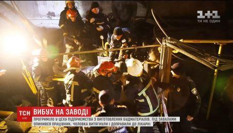 На бетонном заводе Тернополя произошел взрыв