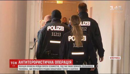 Немецкая полиция проводит антитеррористические операции перед новогодними праздниками