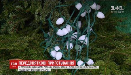 У центрі Києва розпочали прикрашання 33-метрової ялинки