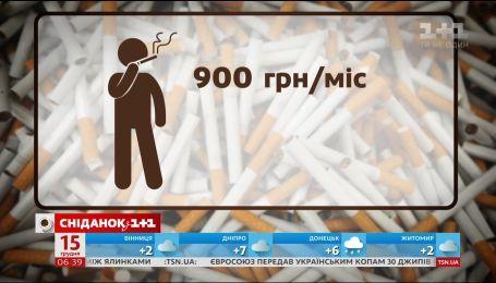Стоимость сигарет в 2018 году подорожает