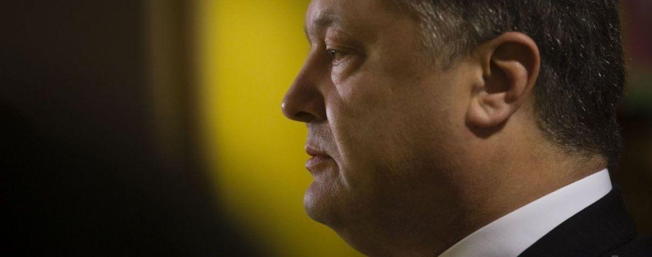 У Порошенко отказались называть фамилии российских дипломатов, выдворенных из Украины - СМИ