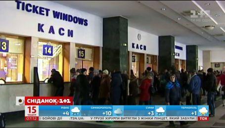 """""""Укрзализныця"""" уточнила, как вернуть билеты, приобретенные через Интернет"""