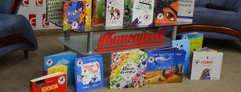 """#ЯНеБоюсьСказати та """"Майя і її мами"""": в Україні визначили найкращі книжки для дітей та підлітків"""