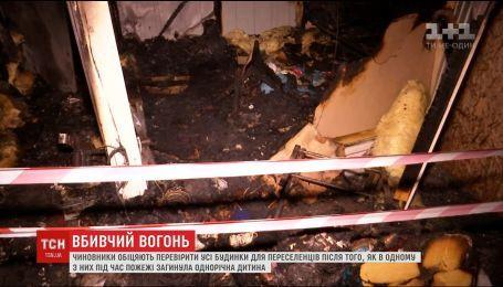 Неравнодушные собирают вещи для семьи, чье имущество сгорело в модульном городке в Каменском