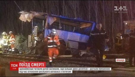 Возросло количество жертв столкновения поезда со школьным автобусом во Франции