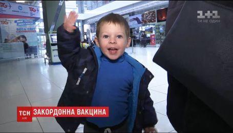 Батьки з дітьми їдуть до Європи, аби зробити щеплення від менінгіту
