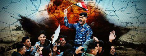 """Разгром """"Исламского государства"""" в Ираке: что дальше?"""