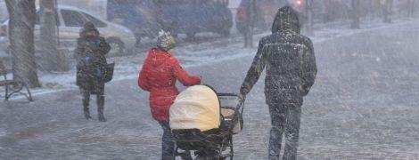 Субота буде з дощами та мокрим снігом. Прогноз погоди на 16 грудня