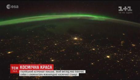 Итальянский астронавт показал, как северное сияние выглядит из иллюминатора МКС