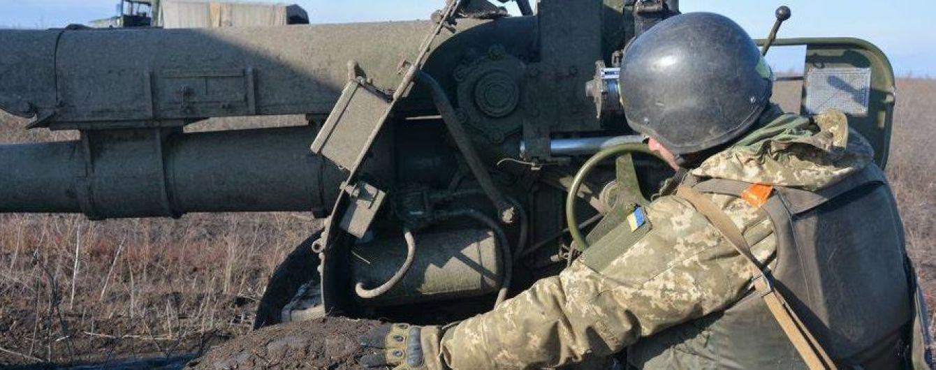 """Порушене """"перемир'я"""": за добу троє українських військових зазнали поранень"""