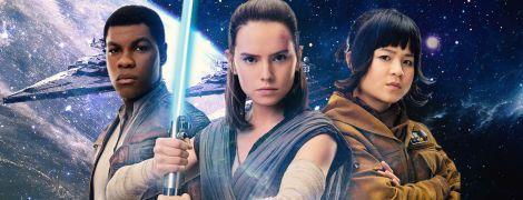 """Восьмые """"Звездные войны"""": последние джедаи и, к сожалению, не последний эпизод"""