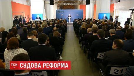 В Україні запрацював новий реформований Верховний суд