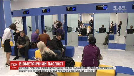 В Украине не утихает ажиотаж на биометрические паспорта