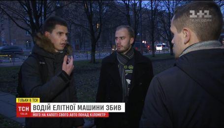 У Києві чоловіки кавказької зовнішності збили та провезли на капоті 20-річного хлопця