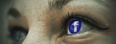 В Facebook объяснили, как пользоваться соцсетями, чтобы избежать депрессии