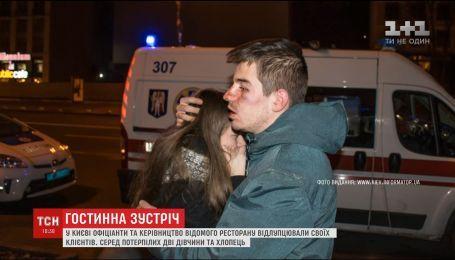 В Киеве официанты и руководство пиццерии избили своих клиентов