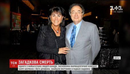 Одного з найбагатших людей Канади та його дружину знайшли мертвими в підвалі будинку