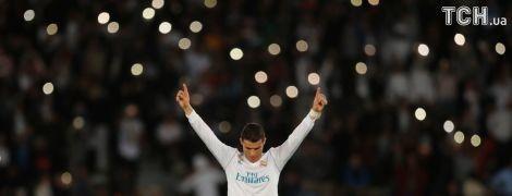"""Роналду приніс """"Реалу"""" історичну перемогу у Клубному чемпіонаті світу"""